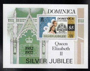 DOMINICA Scott 554 MNH** 1977 Royal Visit overprinted Silver Jubilee sheet
