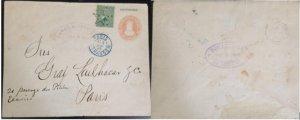 A) 1889, EL SALVADOR, FROM LA LIBERTAD TO PARIS, POSTAL STATIONARY, U.P.U, NATIO