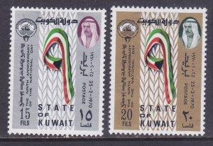 Kuwait 490-91 MNH OG 1970 9th Anniversary of National Day Set