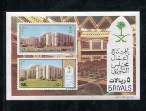 Saudi Arabia 1194a, MNH, 1994, Schura s/s x27352