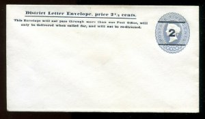 p012-  CEYLON 1890s District Letter Envelope. Surcharged Postal Stationery Cover
