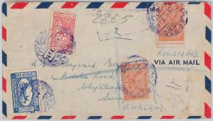 SAUDI ARABIA -  POSTAL HISTORY: REGISTERED COVER from DJEDDAH to ENGLAND