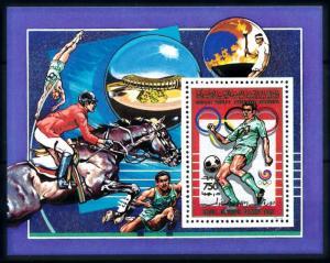[92232] Libya 1988 Olympic Games Seoul Football Sheet MNH