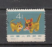PRO China SC# 739  1963 Toy Tiger used