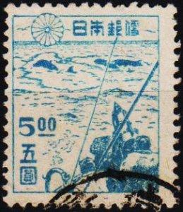 Japan. 1947 5y S.G.447 Fine Used