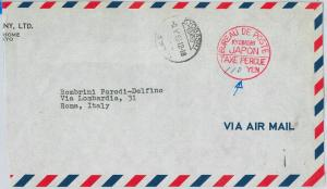 59422 -  JAPAN - POSTAL HISTORY:  COVER to ITALY - TAXE PERCUE 1967  Kobayashi