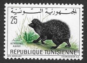 Tunisia  Scott 519  MNH