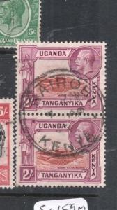 Kenya Uganda & Tanganyika SG 159 Pair Nairobi SON CDS VFU (5dhe)