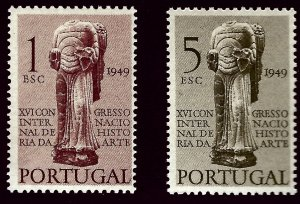 Portugal SC#711-712 MNH F-VF SCV$13.75...An Amazing Country!