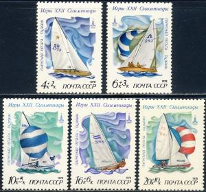 Russia MNH B79-83 Moscow Olympics Yachting 1978