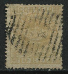Portuguese India 1880 40 reis yellow perf 13 1/2 used