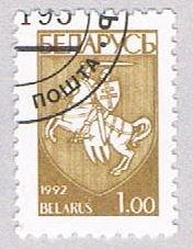 Belarus Knight 100 - wysiwyg (AP109003)