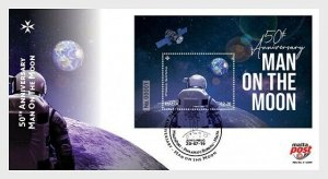 Malta stamps 2019. 50th Anniversary Man On The Moon - First Day Cover