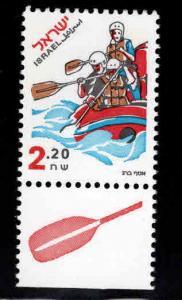 ISRAEL Scott 1261 MNH** stamp with tab