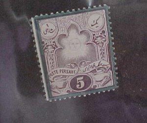 IRAN  STAMP #50 cat.$50.00 MINT LIGHT HINGED