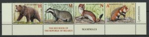 Belarus 2017 Fauna Animals Red Book 4 MNH Stamps
