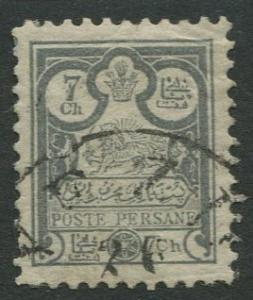 Persia - Scott 84 - Definitives -1891 - Used - Single 7c Stamp