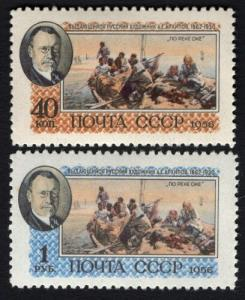 Russia /USSR 1956,Abram Arkhipov Russian Painter,Sc # 1802-03,VF MNH** (KV-2)