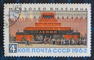 Mausoleum of Lenin, 4 kop, 1962, rare (2419-Т)
