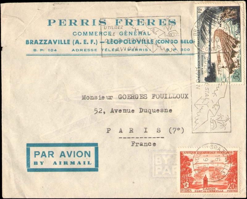 1960 FRENCH EQUATORIAL AFRICA BELGIUM CONGO SLOGAN CANCEL MULTI STAMP TO FRANCE