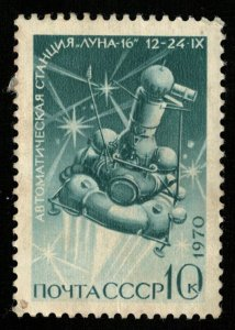 1970, Automatic station LUNA-16, Space, 10 kop (T-8061)