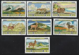 MONGOLIA SC # 795 - 801  CTO LH