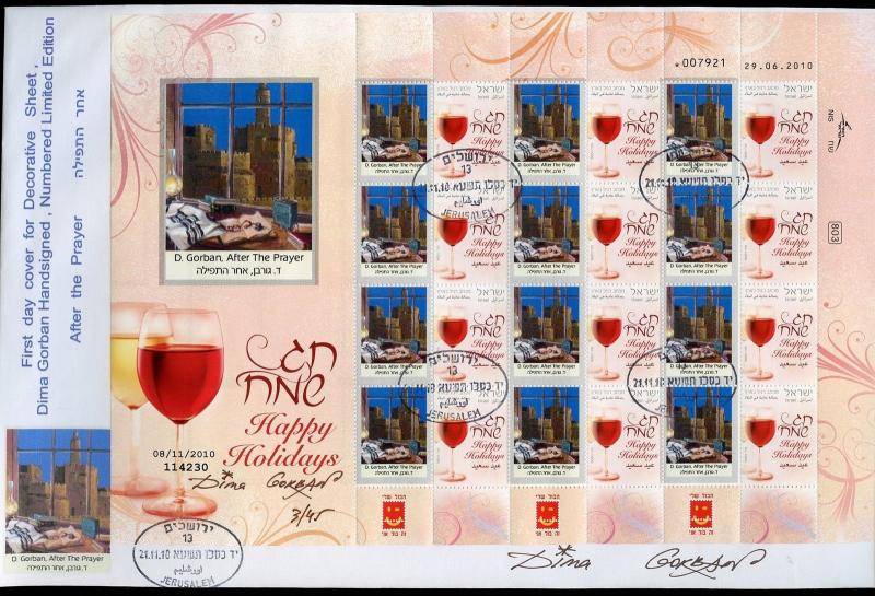 ISRAEL 2010 DINA GORBAN 'AFTER THE PRAYER' PAINTING  PERSONALIZED  SHEET FDC