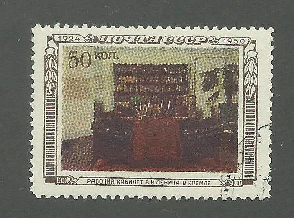 Russia SC #1436 Used