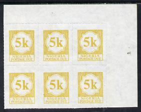 Nigeria 1987 postage due 5k yellow unmounted mint corner ...