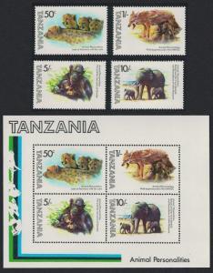 Tanzania Cheetah Jackal Chimpanzee Elephants 4v+MS SG#351-MS355