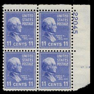 US #816 PLATE BLOCK, SUPERB mint never hinged, 11c Polk,   Deep rich color, p...