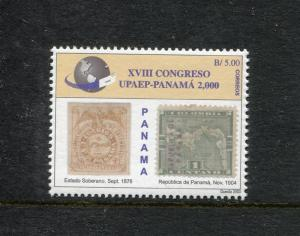 Panama 883, MNH, 2000 - 18th UPAEP Congress Stamp on Stamp . x26676