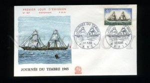 162792 FRANCE 1965 Sailboats Ships JOURNEE DU TIMBRE FDC Cover