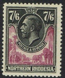 NORTHERN RHODESIA 1925 KGV GIRAFFE AND ELEPHANTS 7/6