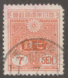Japan, Stamp. Scott# 135, used,#135