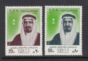 Saudi Arabia 727a-728a MNH CV$50 King Faisal