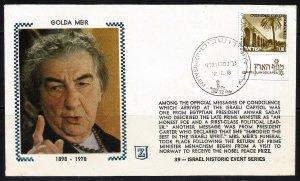 Israel FDC 1978 Golda Meir
