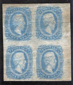 CSA Sc 11 Blue 10¢ Archer Daly Original Gum LH Block of 4