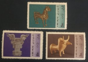 Worldwide,middle east, 1966 MNH **museum Week, Ancient,