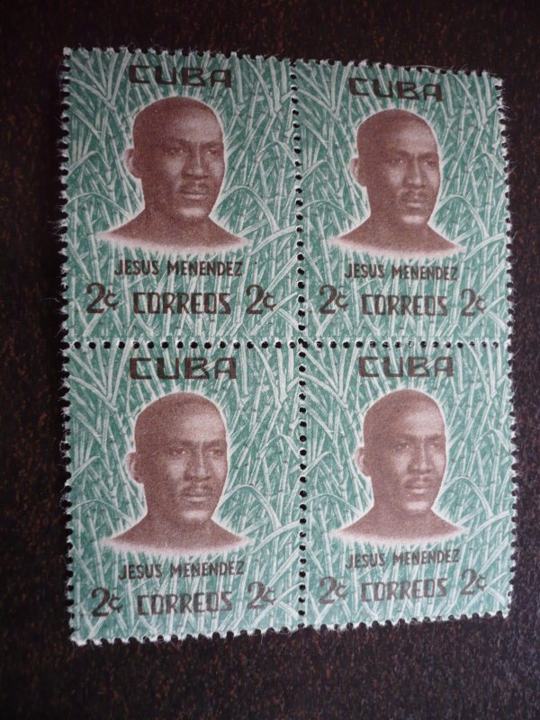 Stamps - Cuba - Scott# 666 - Mint Hinged Single Stamp in a Block of 4
