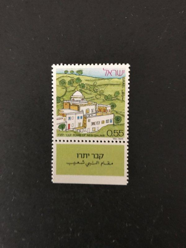 Israel 1972 #492 Tab, MNH