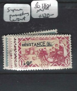 SYRIA RESISTANCE IN LEVANT  (PP2706B)  SG 18-21   MNH