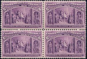 U.S. 235  NH Blk/4 (121618)