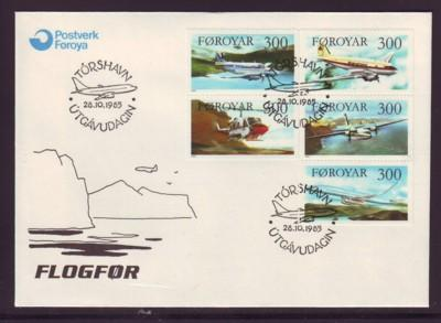 Faroe Islands Sc134-8 1985 airplanes stamps FDC
