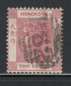 Hong Kong 1884 Queen Victoria 2c Scott # 36b Used