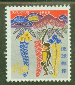 RYUKYU Scott 165 MNH** Year of Monkey 1967