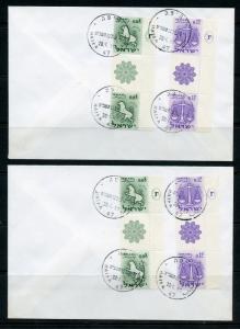 ISRAEL ZODIAC TETE-BECHE CONFIGURATIONS  SCOTT#190,192  ON  FIRST DAY COVERS