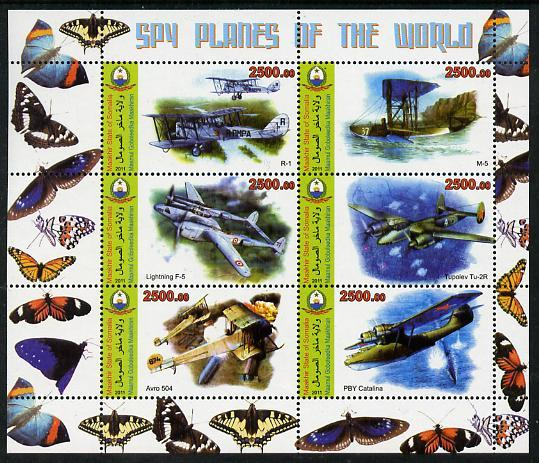 SOMALIA SHEET BUTTERFLIES INSECTS AIRPLANES AVIATION