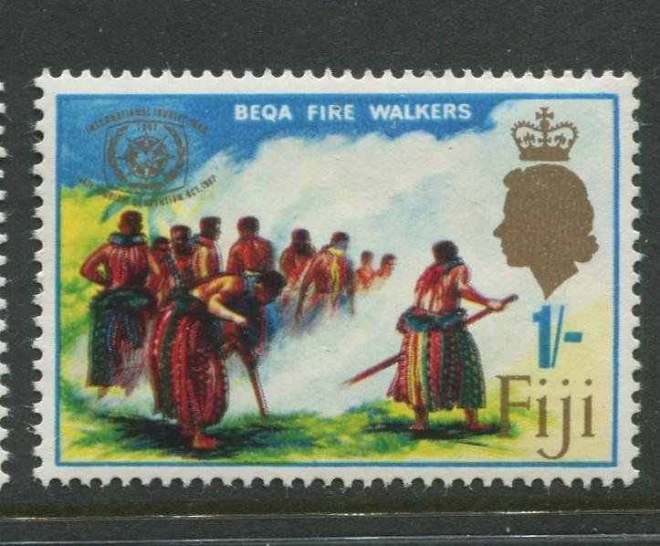 Fiji - Scott 231 - General Issue 1967 - MNH - Single 1/- Stamps