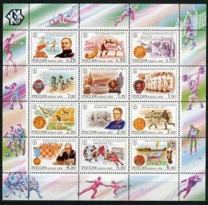 2000Russia793-804KL1980 Olympiad Moskva8,00 €